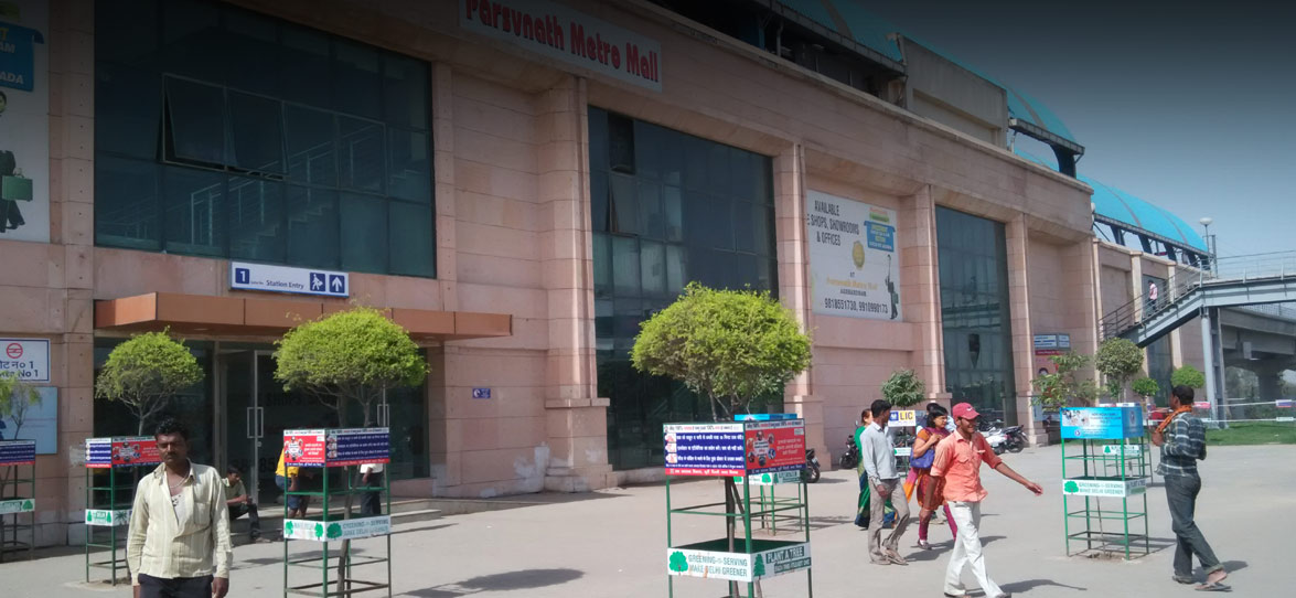 Parsvnath Metro Mall