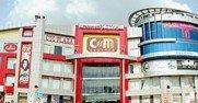 City mall Faridabad