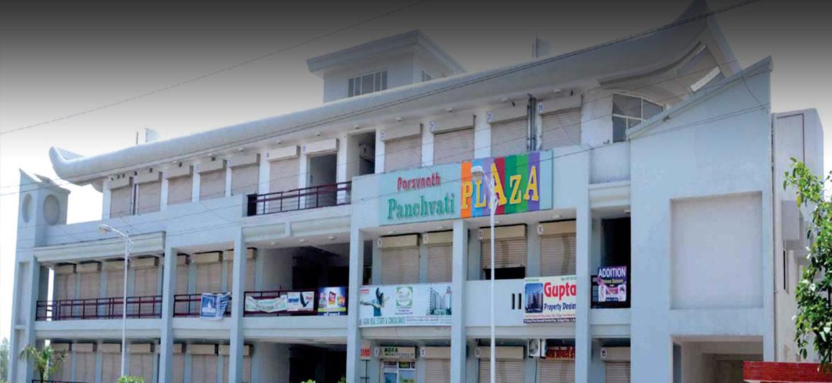 Panchvati plaza