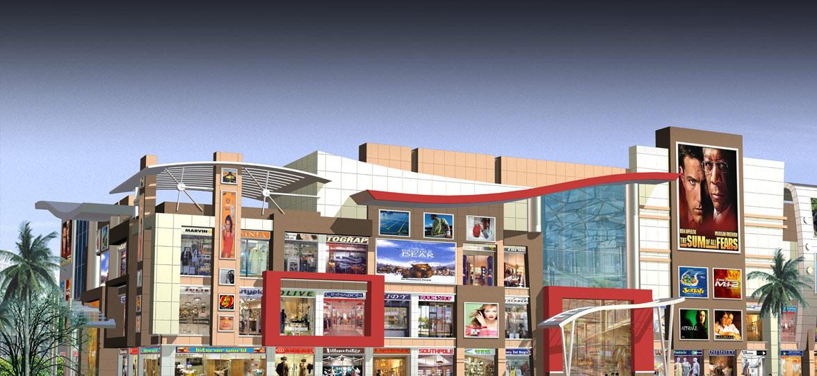 Moradabad Mall