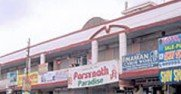 Paradise Arcade