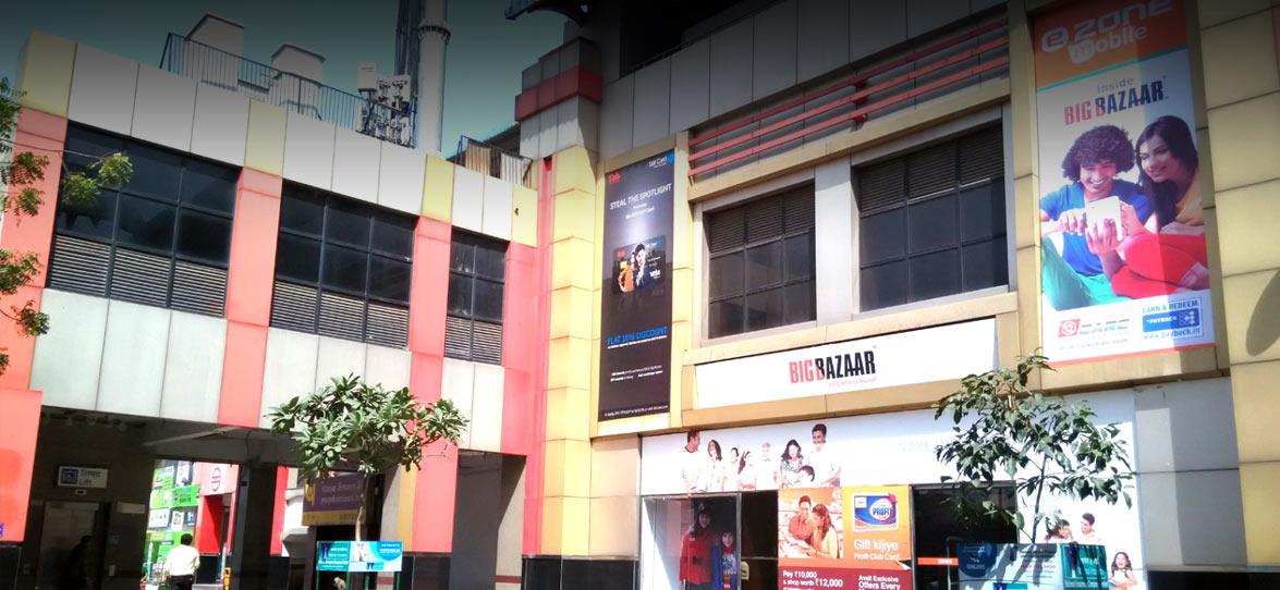 Parsvnath Mall Inderlok