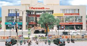 Parsvnath Plaza Saharanpur