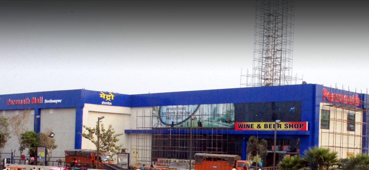 Metro mall Seelampur
