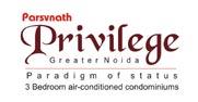 privilege-logo1